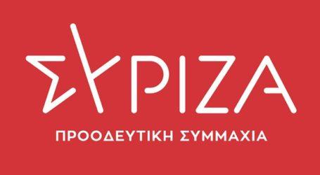 Την επίθεση στη δομή φιλοξενίας ασυνόδευτων ανηλίκων στο Ωραιόκαστρο καταδικάζει ο ΣΥΡΙΖΑ