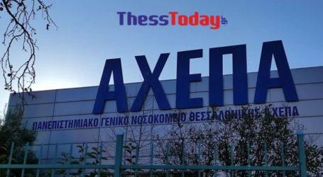 Ξεκίνησαν οι εμβολιασμοί στη Θεσσαλονίκη