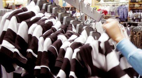 Μεγάλες απώλειες στο 10μηνο για το ελληνικό ένδυμα και την κλωστοϋφαντουργία