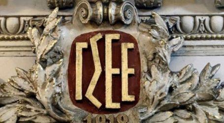 Η ΓΣΕΕ καλεί σε διαπραγματεύσεις στους εργοδοτικούς φορείς για κατάρτιση της νέας ΕΓΣΣΕ