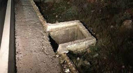 Απροσδιόριστη είναι η αιτία θανάτουτης γυναίκας που βρέθηκε μέσα στη βαλίτσα στα Βίλια