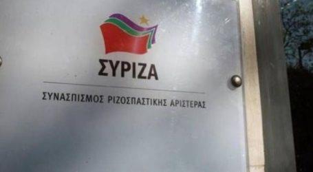 Με κριτική προς την κυβέρνηση το πρωτοχρονιάτικο μήνυμα ΣΥΡΙΖΑ
