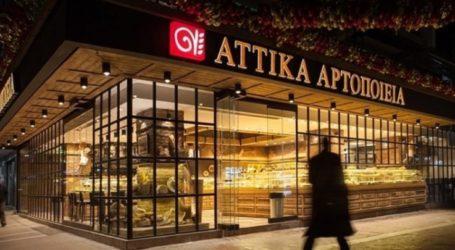 """Έκλεισαν τα """"Αττικά Αρτοποιεία"""" στο κέντρο της Λάρισας!"""