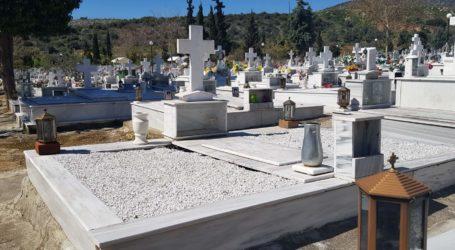 Ο κορωνοϊός επεκτείνει το Κοιμητήριο Βόλου
