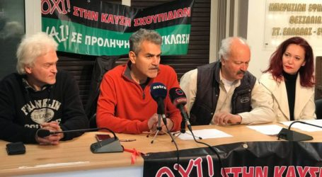 Διαδικτυακή συνέλευση της Επιτροπής Αγώνα Πολιτών Βόλου – Όσα συζητήθηκαν