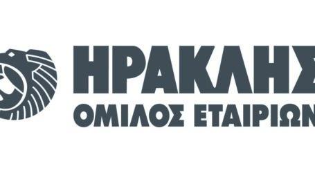 O Όμιλος ΗΡΑΚΛΗΣ ανάμεσα στις «The Most Sustainable Companies in Greece» για το 2020
