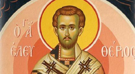 Σήμερα 15 Δεκεμβρίου τιμάται ο Άγιος Ελευθέριος: Ο προστάτης εγκύων και φυλακισμένων