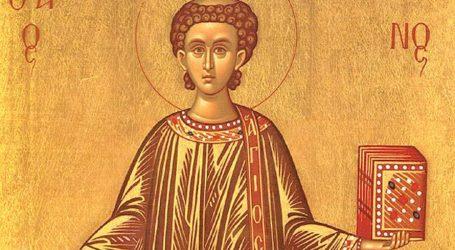Ποιος ήταν ο Άγιος Στέφανος που γιορτάζει σήμερα