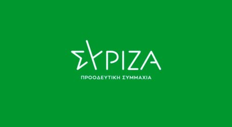 ΣΥΡΙΖΑ Μαγνησίας: Στηρίζουμε την τοπική αγορά και τις θέσεις εργασίας στην περιοχή μας