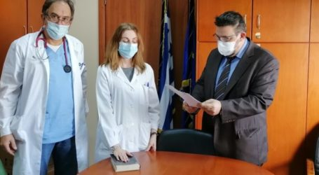 Ορκίστηκαν δύο νέοι γιατροί στο Γενικό Νοσοκομείο της Λάρισας