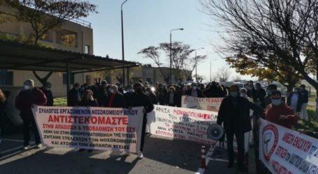 """""""Κανένας μόνος στην πανδημία"""" φώναξαν υγειονομικοί απ' όλη τη Θεσσαλία στη Λάρισα, ζητώντας στήριξη της δημόσιας υγείας (φωτό – video)"""