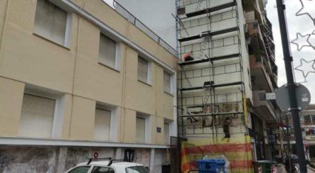 Νέα τοιχογραφία προς τιμήν του Ennio Morricone στη Λάρισα (φωτό)
