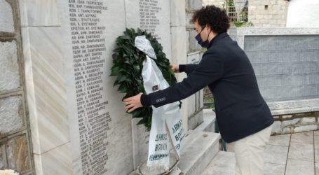 Αργύρης Κοπάνας: «Τιμάμε την μνήμη των εκτελεσθέντων από τους Γερμανούς στην Δράκεια»