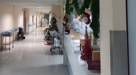 Αισιοδοξία και χριστουγεννιάτικο χρώμα στην Παθολογική Κλινική του Νοσοκομείου Βόλου