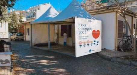 «Ζεστασιά» σε εξωτερικό χώρο του Γενικού Νοσοκομείου από το Σύλλογο Εστίασης Λάρισας