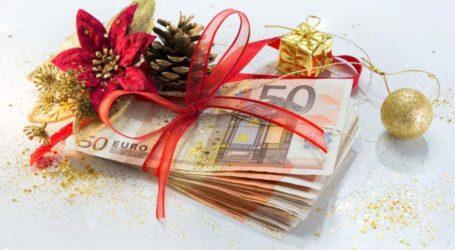 Ο Δήμος Λαρισαίων παίρνει 1.121.571,62 ευρώ από «νέα ενίσχυση» 85 εκατομμυρίων (ΛΙΣΤΑ)