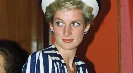 Πριγκίπισσα Diana: Γιατί είχε την τάση να σκύβει το κεφάλι της στις δημόσιες εμφανίσεις της;