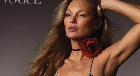 Κate Moss: 28 χρόνια μετά το πρώτο της εξώφυλλο ποζάρει για τη Vogue και εντυπωσιάζει!