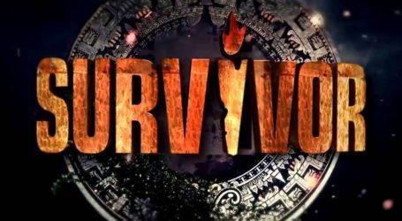 Επιστρέφει το Survivor – «Μαχητές» και «διάσημοι» φεύγουν για Άγιο Δομίνικο