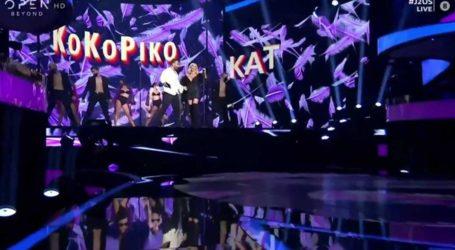Κατερίνα Καινούργιου – J2US: Τραγούδησε το «Κοκορίκο» κι έκανε μια προσωπική αποκάλυψη!