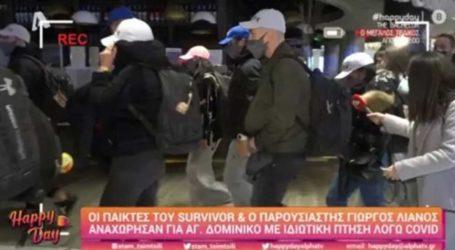 Survivor: Διάσημοι και μαχητές έφυγαν για τον Άγιο Δομίνικο! Δείτε πλάνα