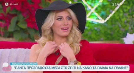 Άννα Μαρία Ψυχαράκη: Η νικήτρια του «Big Brother» μίλησε για όλους και για όλα!