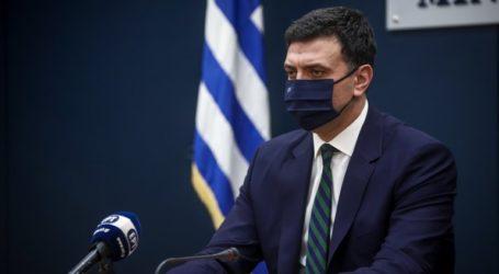 """Στο """"κόκκινο"""" 10 νομοί της Βόρειας Ελλάδας"""