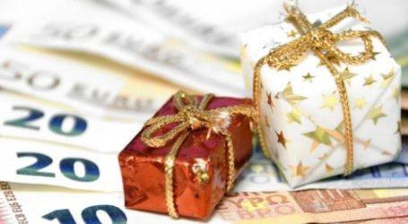 Δώρο Χριστουγέννων : Σήμερα η καταβολή του – Αναλυτικά οι ημερομηνίες