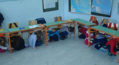 Λάρισα: Επιμορφωτικά εξ αποστάσεως σεμινάρια για εκπαιδευτικούς για την Αντισεισμική Προστασία Δημοτικών Σχολείων