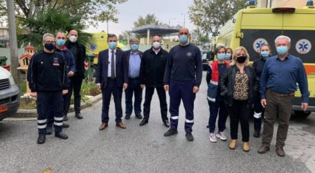 Το ΕΚΑΒ της Λάρισας επισκέφτηκε ο γενικός γραμματέας του υπουργείου υγείας (φωτό)