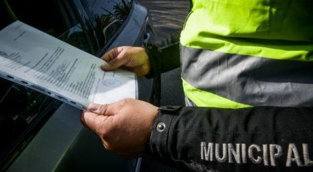 Lockdown: Τι ισχύει για τις βεβαιώσεις κίνησης και την τηλεργασία στο δημόσιο