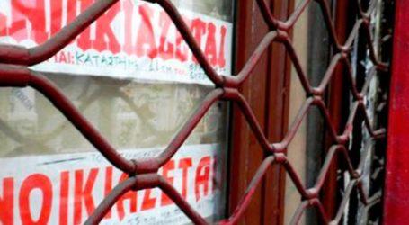 ΟΕΒΕΜ: Παράταση μισθωτηρίων για 2 έτη με τα ισχύοντα ποσά – Υπόμνημα σε βουλευτές