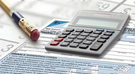 Διαδικτυακό σεμινάριο από την Ένωση Φοροτεχνικών Ελεύθερων Επαγγελματιών Λάρισας