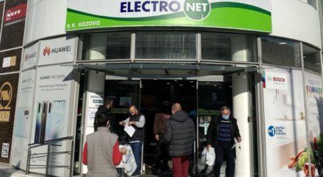 Electronet Β.Κ. Καζάνα: Τελευταίες μέρες, τελευταία ευκαιρία για αγορές, με όποιον τρόπο θέλεις!!!