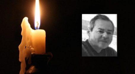 Έφυγε από τη ζωή 54χρονος Λαρισαίος