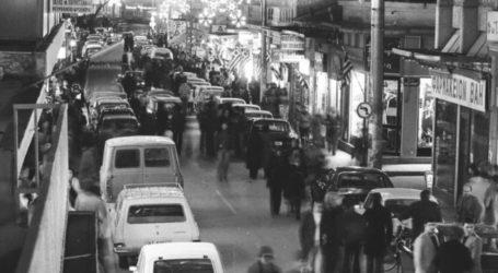 Χριστούγεννα στη Λάρισα από το 1976 μέσα από το φακό του Θάνου Ευθυμιόπουλου
