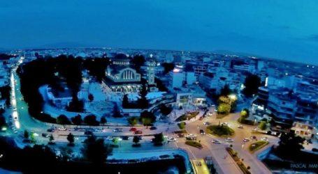 Το μεγαλύτερο επιχειρηματικό πάρκο στη Νοτιοανατολική Ευρώπη θα κατασκευαστεί στη Λάρισα