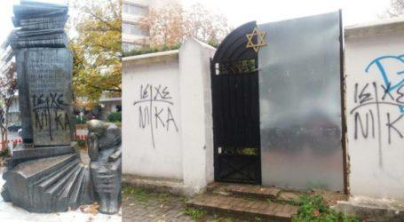 Εντοπίστηκε ο δράστης που βεβήλωσε το μνημείο του Ολοκαυτώματος στη Λάρισα – Σχηματίστηκε σε βάρος του δικογραφία