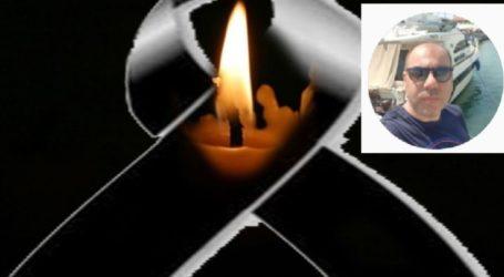 Λάρισα: Σήμερα η κηδεία του 49χρονου Αχιλλέα Μάγκα