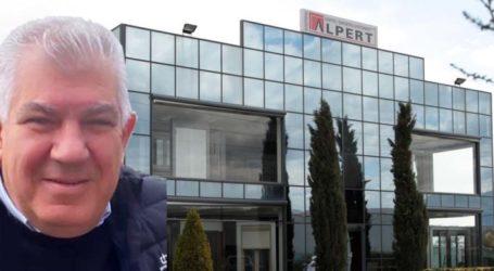 """Σοκ στον Τύρναβο: """"Έφυγε"""" από τη ζωή χτυπημένος από τον κορωνοϊό ο επιχειρηματίας Θεόδωρος Πέρπερας"""