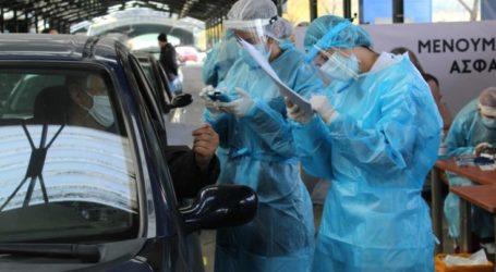 Δωρεάν rapid tests από το αυτοκίνητο για τους Λαρισαίους σήμερα Τρίτη στη Σκεπαστή Νεάπολης