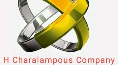 Η Charalampous Company σας εύχεται Χρόνια πολλά
