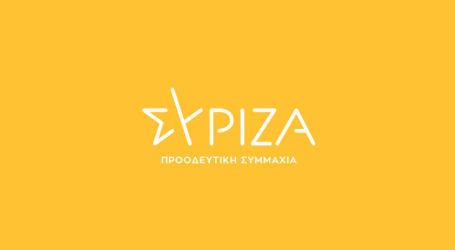 Εκδήλωση του ΣΥΡΙΖΑ Μαγνησίας για Ταμείο Ανάκαμψης και Έκθεση Πισσαρίδη