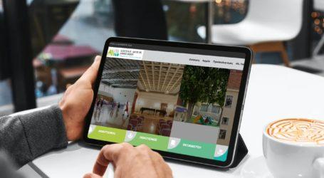 Βόλος: Νέα πύλη εξυπηρέτησης πολιτών από τον ΔΟΕΠΑΠ
