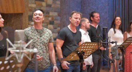 26 μουσικοί και ερμηνευτές συμπαραστέκονται στον αγώνα των Σταγιατών και τραγουδούν μαζί για το νερό