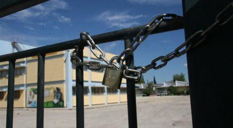 Να παραμείνουν κλειστά τα σχολεία η εισήγηση των λοιμωξιολόγων