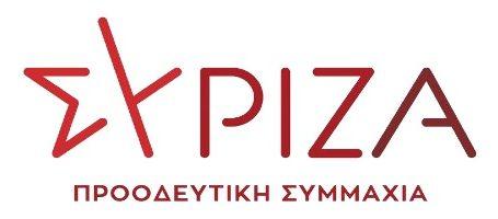 ΣΥΡΙΖΑ Λάρισας: Ο Θεοδωρικάκος διαφημίζει τις 120 δόσεις, ο Σκυλακάκης τις «κουρεύει»