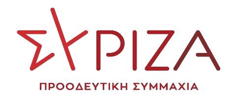 syriza new