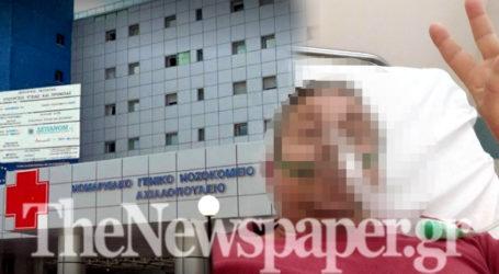 Συγκλονίζει 50χρονος Βολιώτης που νοσηλεύτηκε με κορωνοϊο: ««Σαν ταινία τρόμου…»