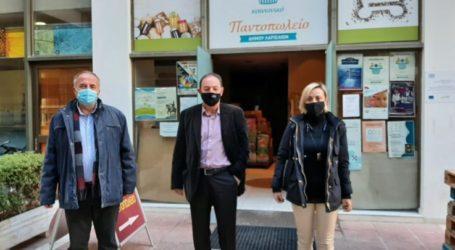 Προσφορά τροφίμων από τους Λαρισαίους δασκάλους στο Κοινωνικό Παντοπωλείο δήμου Λαρισαίων
